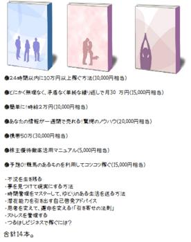特典画像ヘッダー用 - コピー (2).png